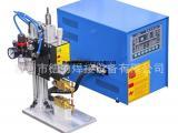 厂家直销 双脉冲直流精密对焊机 电子元件点焊机