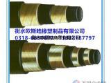 欧斯皓液压胶管——钢丝缠绕高压胶管4SP