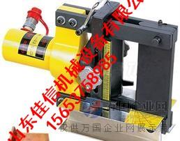 CB-150液压母线弯排机1