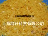 长期提供 纯植物巴西棕榈蜡