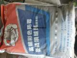 贵州瓷砖胶|贵州瓷砖粘合剂|贵州瓷砖胶厂