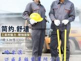 防阻燃防静电耐酸碱特殊面料工作服