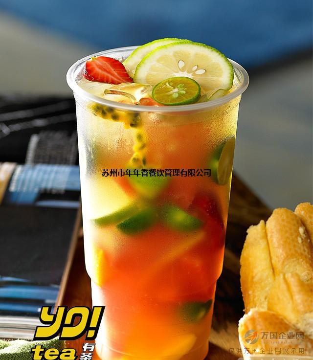yotea有茶这个大名鼎鼎的甜品品牌,相信大部分消费者都比较熟悉,因为全国遍布它的加盟店。yotea有茶传承正宗的港式甜品,倡导健康零负担饮食理念,还原港式甜品纯真,天然的口感。 yotea有茶加盟连锁品牌立志在把香飘两广的香港甜品文化准确无误的带进国内市场。对于加盟商,yotea有茶三大加盟优势,让您开店赚钱更加简单。   yotea有茶加盟优势:   1.