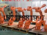 搬运机器人厂家,海智机器人公司,关节机器人制造商