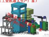 自动化冲压线机械手,多台连线冲床冲压机器人