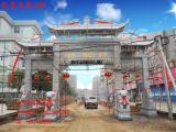 浙江农村大门牌坊图片设计制作样式