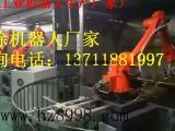 机器人自动喷涂线,喷漆机器人教程喷涂机器人设备木门喷漆机器人