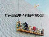 外墙高空作业,装吊篮拆玻璃,铲瓷块修补漏水