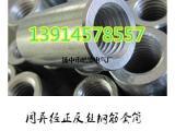 厂家直供国标正反丝钢筋直螺纹连接套筒