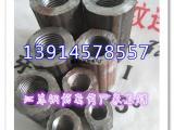 皓盟生产加工HRB500、HRB600高强钢筋连接套筒
