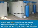 三野产固体低谷电蓄热锅炉|新能源低谷电储能蓄热锅炉选SY