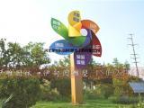不锈钢价值观雕塑 风车造型雕塑