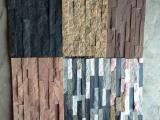 文化石厂家红色文化石 灰色文化石 黄色文化石 绿色文化石