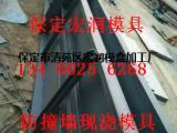关于【混凝土防撞墙钢模具】介绍