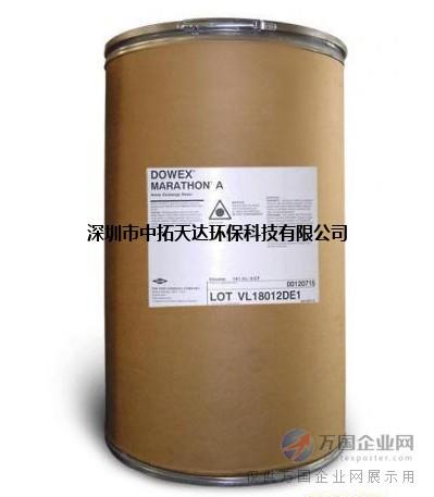 MARATHON™ A一种适用软化于阴离子交换树脂