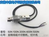 供应优质日本NTC切片机张力传感器