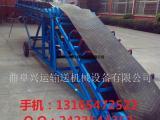 贵阳输送机供应厂家    大斜角爬坡输送机  质量保证X7