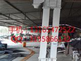 板链式提升机供应    环保 多规格提升机厂家X7
