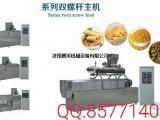 全自动65型双螺杆膨化食品生产设备加工机械