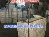 漳州三捷泡沫箱厂