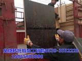 砖机船板托板价格