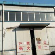济南鑫儒弈机械设备有限公司的形象照片