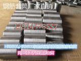 [国标钢筋机械连接套筒尺寸表]直螺纹连接时套筒长