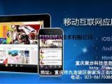 重庆APP开发:借书共享APP软件开发解决方案