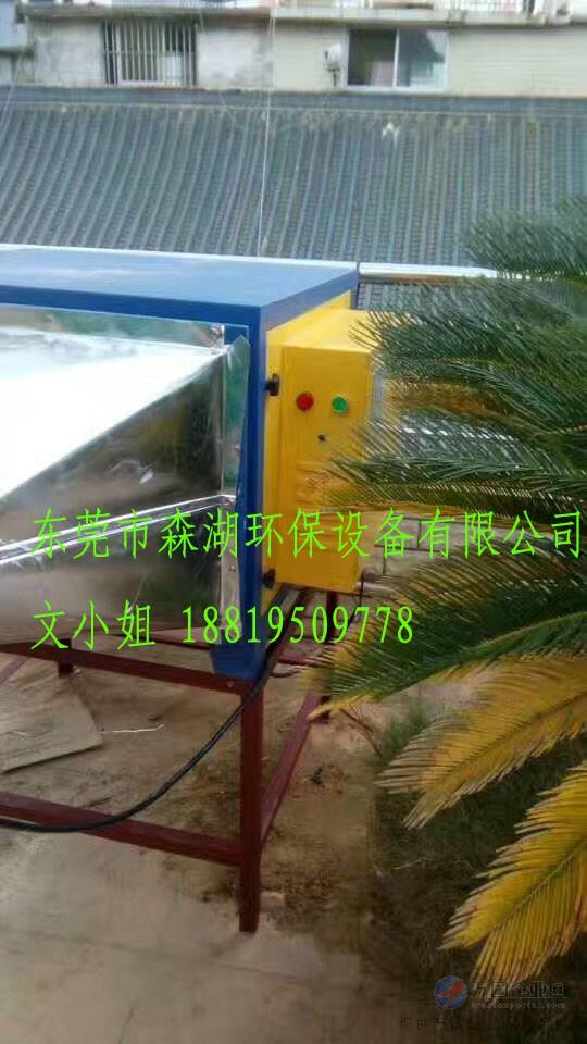 4000风量饭店餐厅面馆厨房油烟净化器设备    优质外壳:机箱材质采用1
