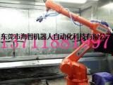喷漆机器人技术,镀锌喷漆机械手,发动机盖喷漆机器人