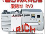 英国爱德华真空泵RV3  原装进口 正品直销