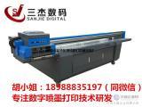 哪家公司的竹木纤维护墙板打印机性价比高值得购买