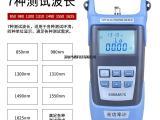 深圳光功率计厂家 手持式光功率计使用方法