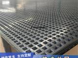 工厂直销不锈钢冲孔板三角型异性拉伸网不易变形加工定做