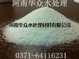 供应优质阳离子聚丙烯酰胺厂家,聚丙烯酰胺价格
