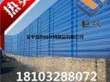 挡风墙镀锌钢板防尘网|金属喷塑防风抑尘网柔性防风网