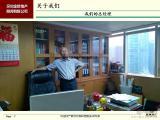 深圳金牌地产顾问咨询公司17年房地产营销策划销售招商代理商