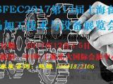 2017第12届上海食品加工技术与设备展览会