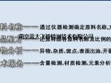 南京蓝大飞秒提供玩具橡胶成分分析 橡胶配方分析