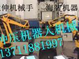 60-300t冲床上料机械手,冲压接料取放料机械手生产厂家