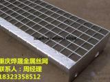 平台踏步板价格 热镀锌钢格板 沟盖板 梯踏板 厂家直销