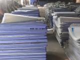 菲林版ps铝板回收北京印刷铝板回收