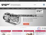 营销型网站 成交型网站建设 外贸网站设计 网站制作
