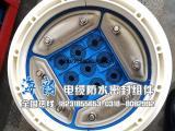 电缆密封防水组件