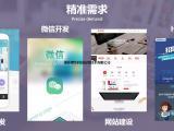 重庆APP开发:共享汽车APP开发解决方案