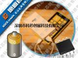 供应4057D 4.35V锂电池充电管理IC