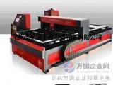 高功率光纤激光切割机HS-G4020S