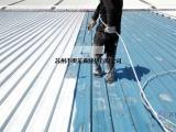 海门彩钢瓦翻新刷漆,2小时除旧迎新