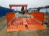 贵州贵阳工程车辆冲洗设备厂家洗车台
