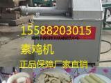 家用全自动素鸡机生产厂家卷豆腐皮机卷千张机含电机